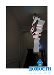 Волнообразная лампа