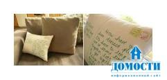 Отличная идея для подарка: подушка-открытка