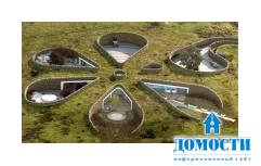 Проект подземного эко-дома