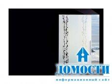 Прозрачное украшение для стильного дома