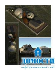 Дом-корабль или плавучий остров?