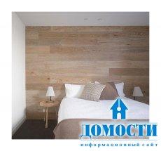 Стеновые панели и изголовье кровати 2-в-1