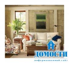 Дизайн гостиных в винтажном стиле