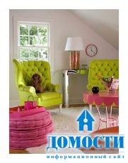 Разноцветный интерьер: современный стиль или дурной тон?