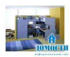 Эргономичные спальни для двоих детей