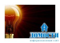 Типы освещения. Основные особенности