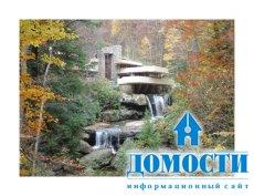 Дом-водопад