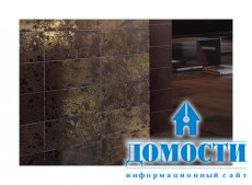 Керамическая плитка с золотым напылением