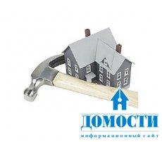Обновления дома, которые окупаются