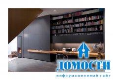 Встроенный домашний офис