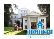Достойной собаке – достойное жилье