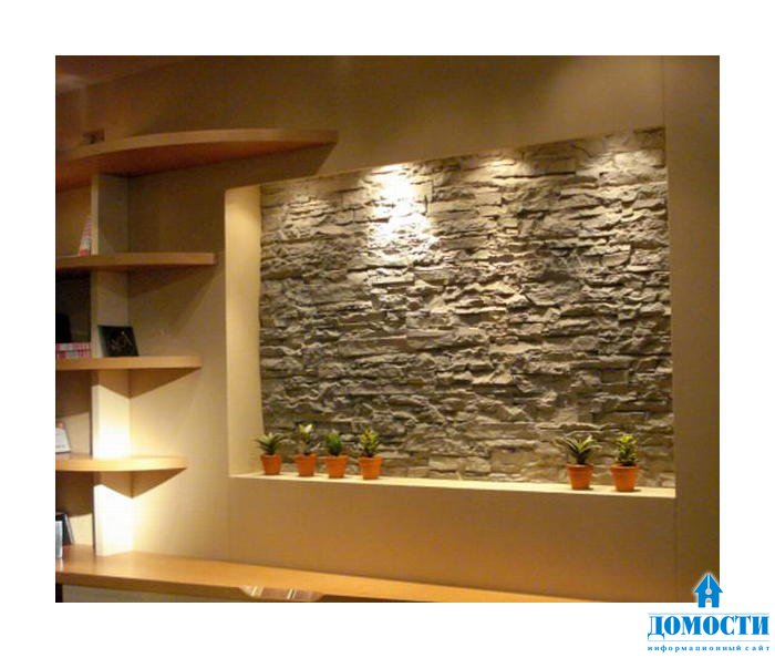 Дизайн с декоративным камнем отделка