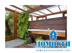 Ванная в саду – роскошь самой природы