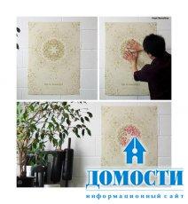 Термореактивная краска для живых интерьеров