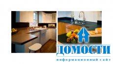 Экологически чистые кухонные поверхности