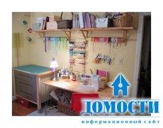 Идеальные условия для работы на дому