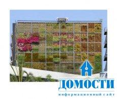 Вертикальные городские сады