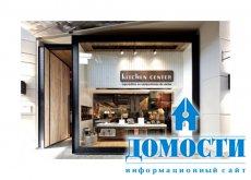Кухонный магазин