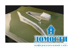 Зеленая поляна с ущельем, или здание с бассейном