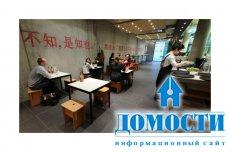 Урбанистический азиатский ресторан