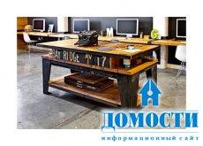Офис из переработанных материалов