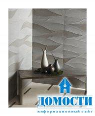 Волнительная каменная плитка