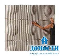 Трехмерное бетонное очарование
