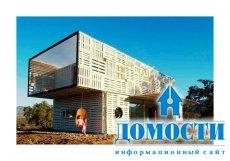Дом с надеждой на будущее
