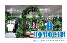 Зазеркальный бутик модной одежды в Москве
