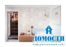 Внутренний покой идеального семейного дома