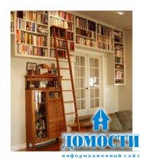 Советы по дизайну домашней библиотеки