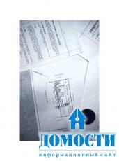 Строительство дома: земляные работы