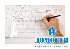 Как найти хорошего архитектора для создания проекта будущего