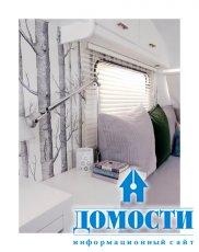Обновленный дом для путешествий