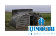 Остров перевернутых домов