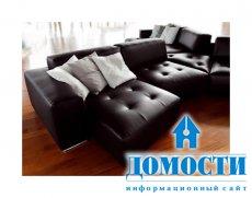 Кожаные модули для просторной гостиной