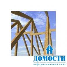 Строительство крыши: установка стропил