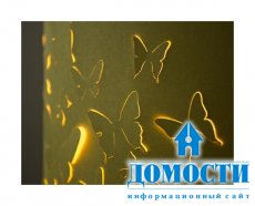Бабочковое освещение комнат