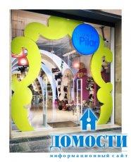 Магазин детских фантазий и снов