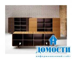 У этой мебели нет своего угла