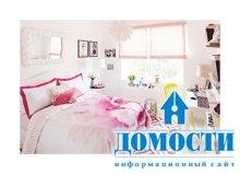 Конкурсный дизайн девичьей спальни