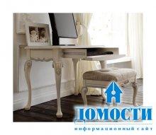 Сказочная мебель для самых маленьких