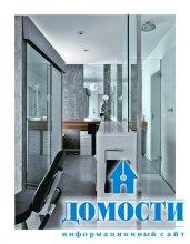 Прозрачная квартира с прозрачными полами