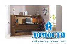 Стол-трансформер для маленьких комнат