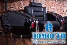 Авто-мебель в стиле ретро