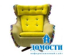 Кресло, приносящее удачу