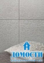 Текстильная плитка для дизайна