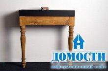 Старинный столик в современном дизайне