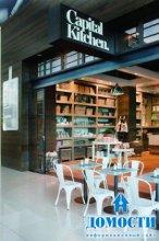 Кафе-бар с деревенской атмосферой