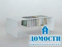 Стол-вешалка для журналов